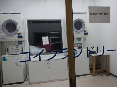 DSCN4367.JPG