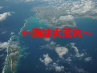 プレミアム3.jpg