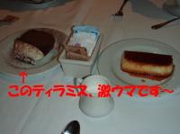 食事6.jpg
