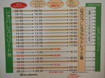 DSCN0663_006.JPG