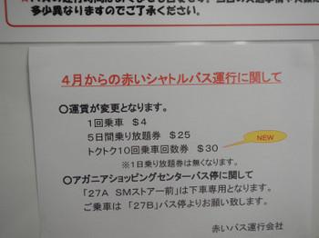 DSCN0665_008.JPG