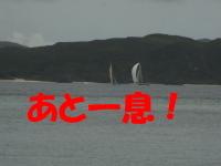 カヤック7.jpg