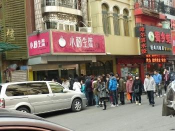 上海P1000775.jpg