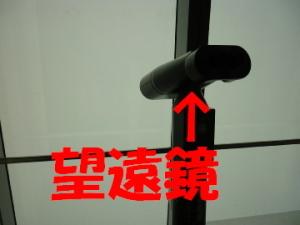 上海P1000826.jpg