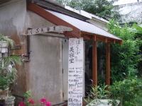 沖縄43.jpg