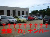 沖縄44.jpg