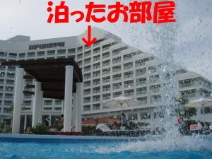 沖縄53.jpg