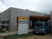 沖縄42.jpg