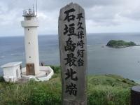沖縄40.jpg