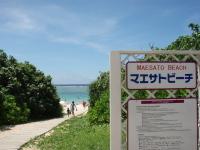 沖縄67.jpg